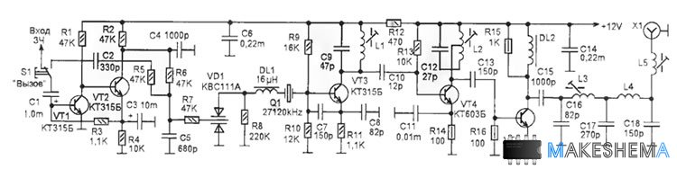 частоте в диапазоне 27 МГц