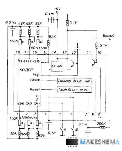 На рисунке 4 - схема включения