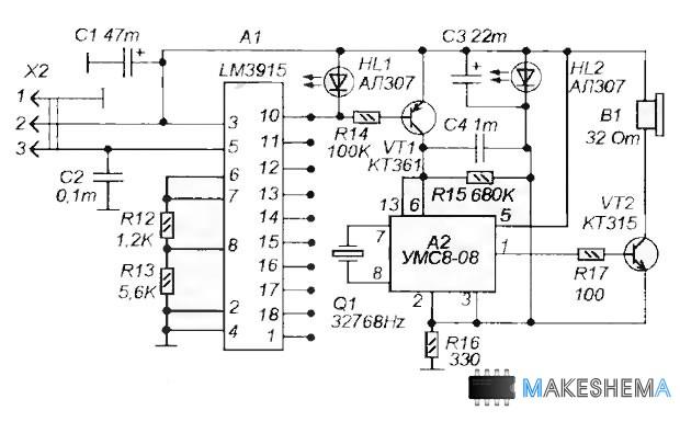 на микросхеме А2 УМС8-08