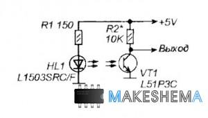 Оптический датчик бытовой автоматики