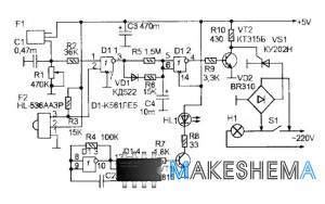 Схема датчика включения фонаря