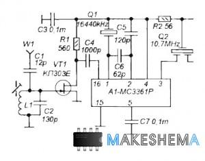 Приемный тракт на MC3361 с двойным преобразователем частоты