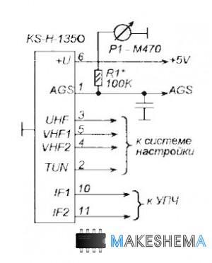 схема простейшего охранного устройства