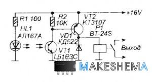 Оптический датчик управления устройством