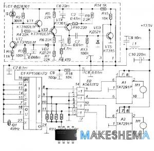 Схема ИК-управления моделью