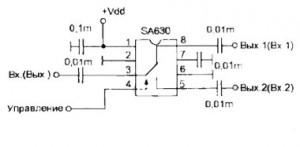 Микросхема - Коммутатор SA630