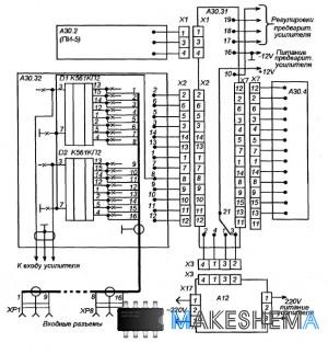 Схема управления мощным Hi-Fi интегральным усилителем