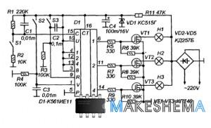 Схема цифрового управления лампами люстры