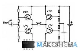 Транзисторный усилительный каскад