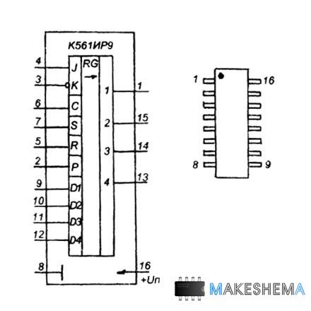 микросхем серии К561 или