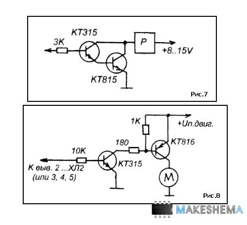 транзисторных ключей с