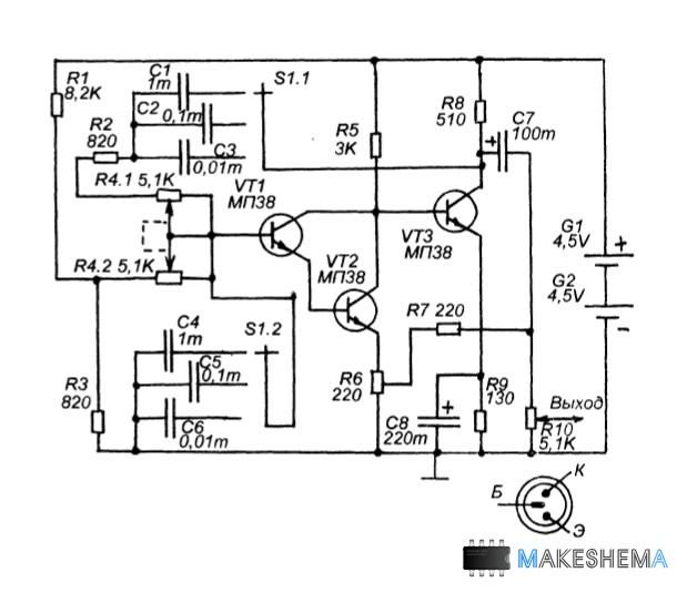 Первый каскад на транзисторах