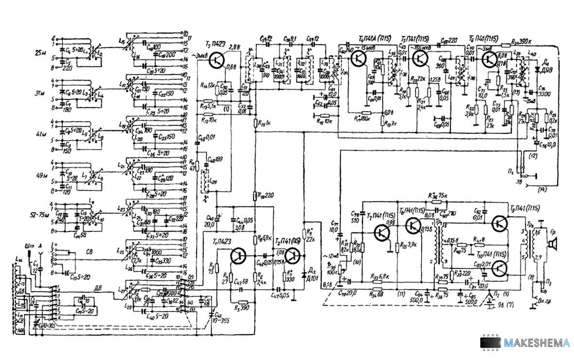 Схема приемника вэф 202