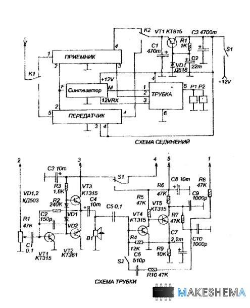 Схема автомобильной СВ
