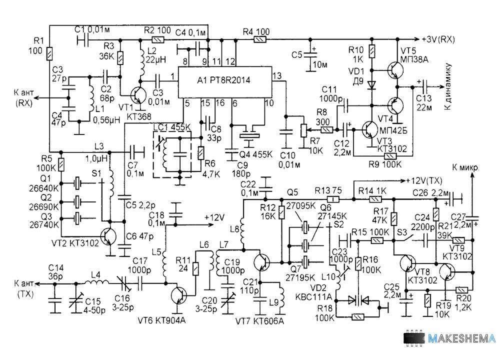 Схема трехканальной СВ-