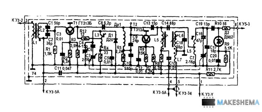 Схема приемника - Спидола-207