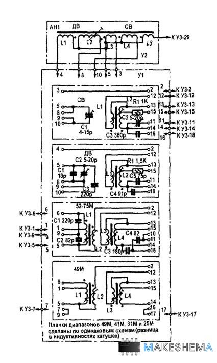 Преобразователь частоты УКВ-ЧМ