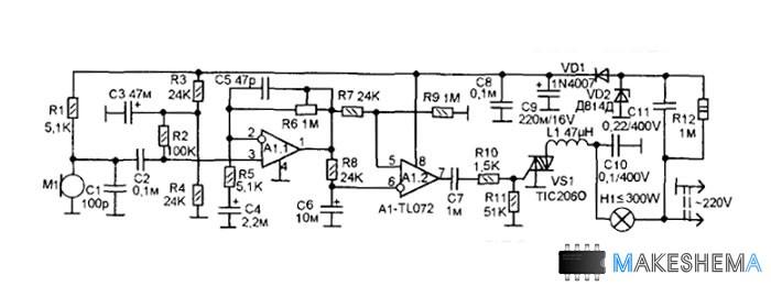 Схема одноканальной