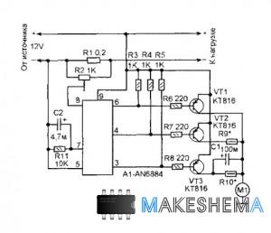 Схема регулятора скорости вращения вентилятора 12В.