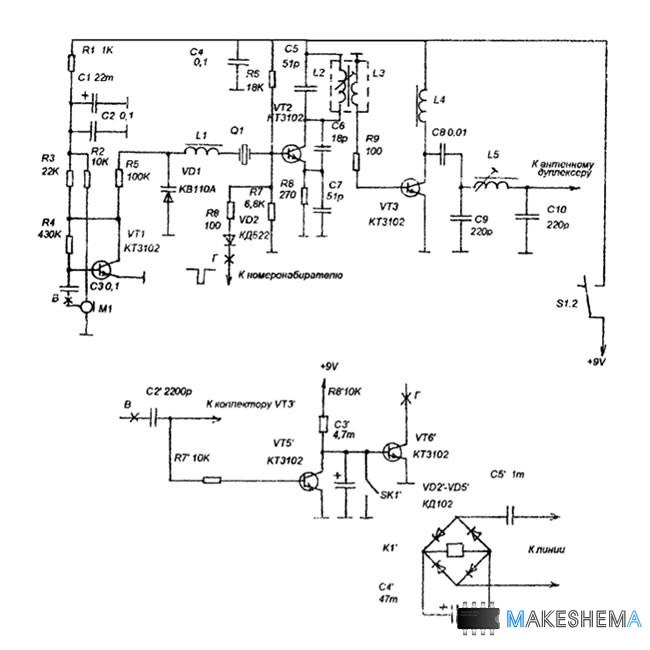 Схема беспроводного