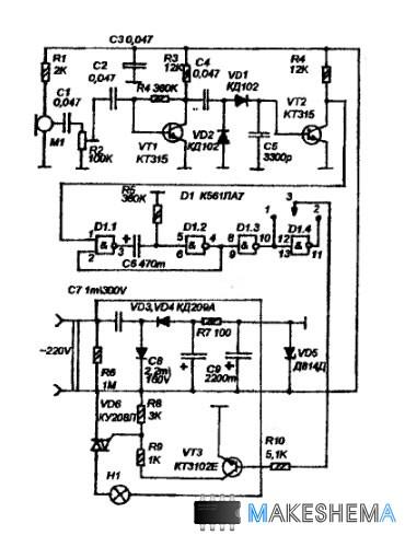 Схема автомата управления
