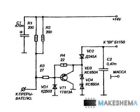 электронного зажигания