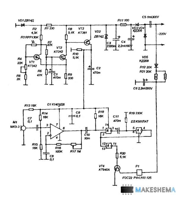 Автомат управления освещением