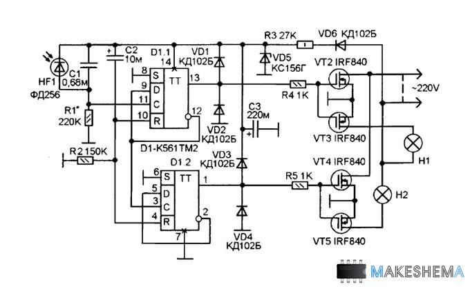 показана схема выключателя