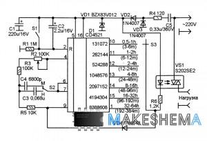 Схемы систем отопления и водоснабжения дома