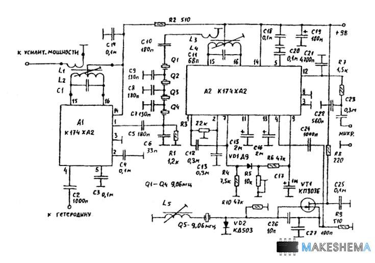 Схема SSB формирователя