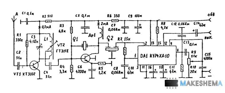 Схема приемного тракта 27 МГц
