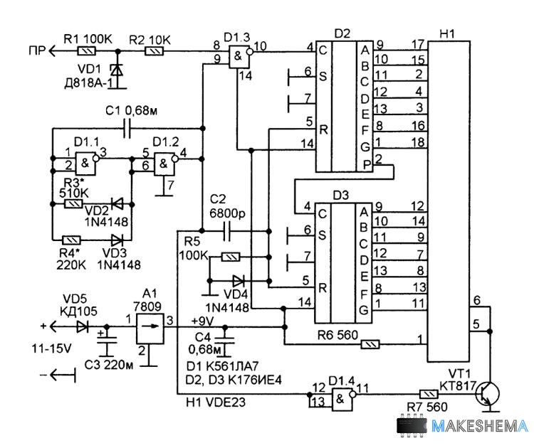 Радиолюбительские схемы, разработки, технологии