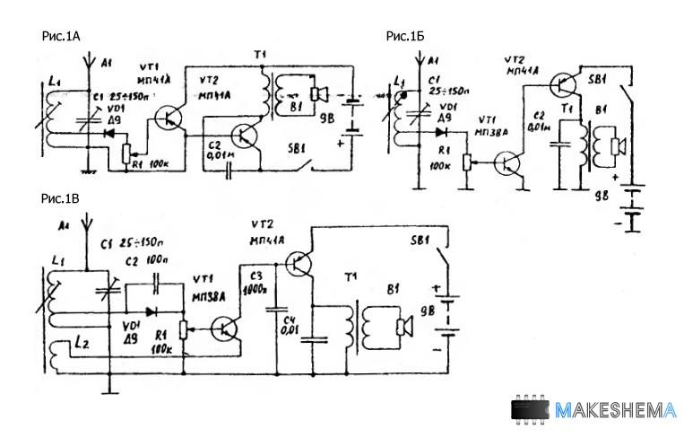 Схема простого приемника прямого усиления на транзисторах