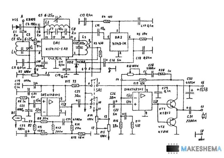 Схема простой автомагнитолы