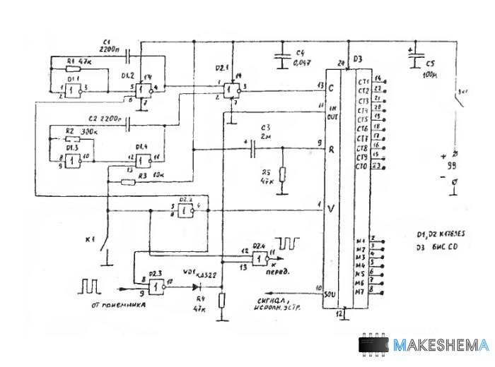 Схема охранного радио