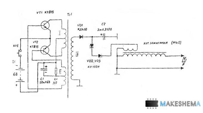 Основу электрошокера