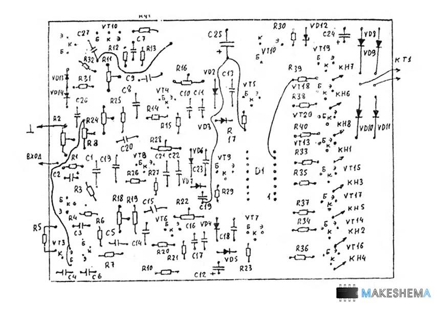 Схема цифровой