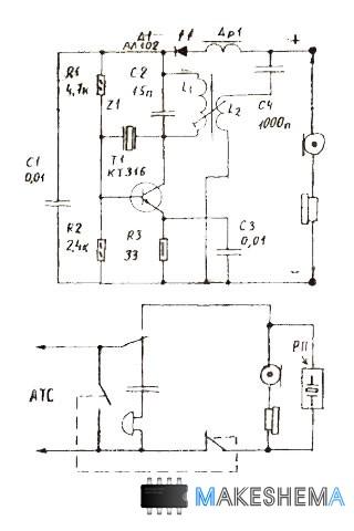Радиостанция 27 Мгц  electrovovikru