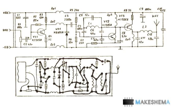 Схема радио-адаптера для
