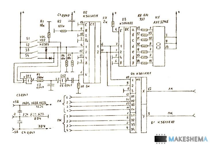 Это микросхема КМОП серии.